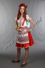 I will buy the Ukrainian women's suit, to buy