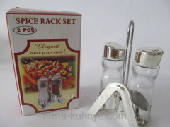 Set for spices 1242