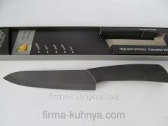 Knife ceramic 1337