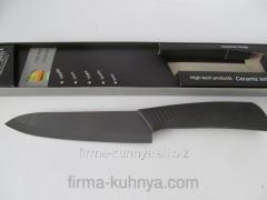 Knife ceramic 1338