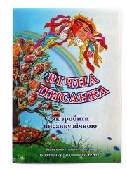 Books for parents. Children's literature.