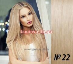 Slavic hair Blond for building of 45 cm