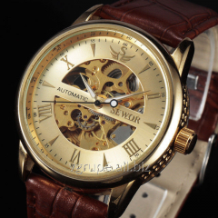 Men's watch of Sewor/mechanical clock