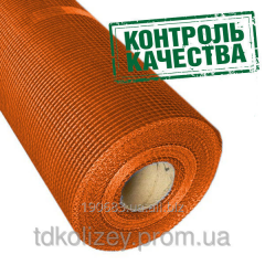 Grid of glass-fiber front 145 g/m2 5kh5mm. Orange