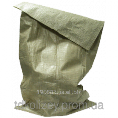 Bag of a payment order 105*55 (60 gr.) White for