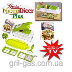 Universal vegetable cutter of Nicer Dicer Plus 3