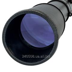 Bresser Sirius 70/900 (carbon) telescope