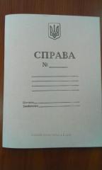 Cardboard folder for papers