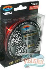 Fishing ROI Spinning 0.23mm 150m 5.39kg (red)