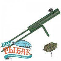 CZ Umbrella Holder 1, 30cm CZ1628