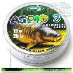 ASPID 3 25lb 10 of m of 11,4 kg