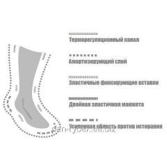 GM Sport Expedition Merino 14/XS socks