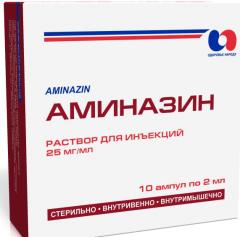 Aminazine