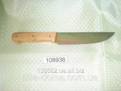 Knife cook, edge of 17 cm 108936