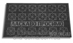 Door Laskavo's rug prosimo 112826