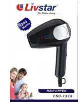 The hair dryer for hair of 1200 Watts 113188