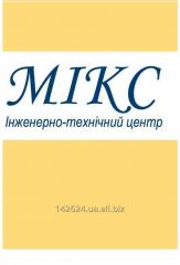 MIX WEB Managemen