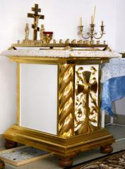 Panakhidny table church from the producer,