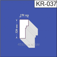 Eaves of KR 037 150х320