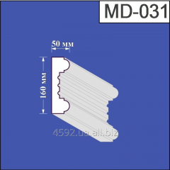 Molding of MD 031 50x160