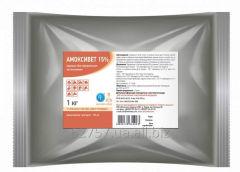 Amoksivet of 15% powder