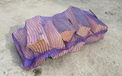 Le bois sec avec le hêtre, 10 kg dans la grille