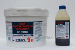 Polyurethane adhesive 2K Kerosene stove of 10 kg