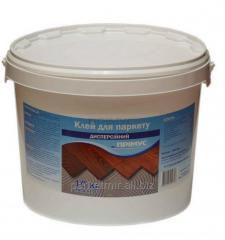 Dispersive water glue Kerosene stove of 10 kg.