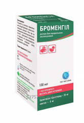 Bromengil solution for oral application