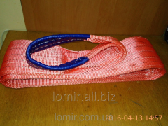 Slings textile 5t/4m Sling STP and STK. Sling.