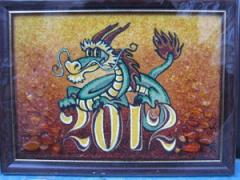 Gifts by New year from amber year of the Dragon