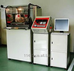 Machine electroerosive cut BP-05d type