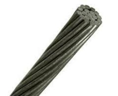 Wire aluminum uninsulated AC-50/8