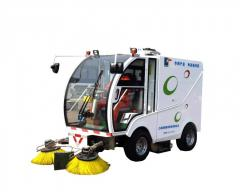 The sweeping and harvest electrical machine to