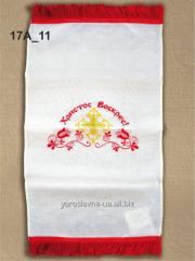 Ukrainian easter napkin.