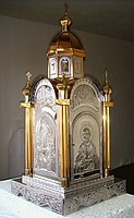 Tabernacle from damask steel