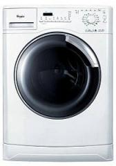 The professional washing machine on 8 kg