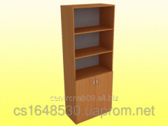 Case for books, half-closed, 2-door, 4504