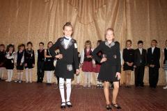 Школьная  форма для девочек Украина .