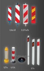 Дорожный знак U21 a/b