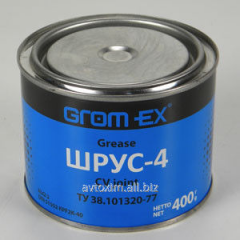 GROMEX CV joint-4 of 0,4 kg.