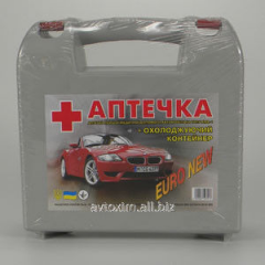 The first-aid kit with the handle (Grey)