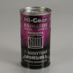 Hi-Gear HG9014 is 7 min. old washing sist.okhl.