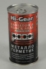 Hi-Gear HG9037 met.germt rhemes. with / chilled