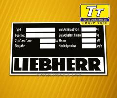Таблички металлические дублирующие на Liebherr