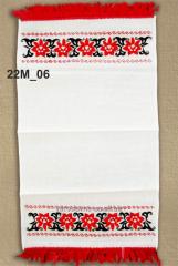 The Ukrainian embroidered napkin.