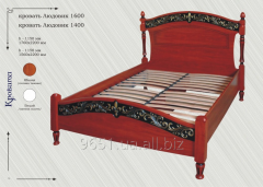 Bed 6/1