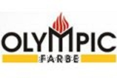 Plaster of the producer in Ukraine - the Olympic