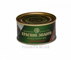 """Caviar Humpback salmon """"Red"""