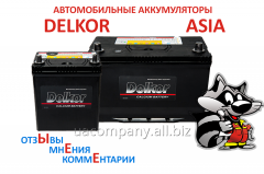 Delkor accumulator